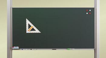 Pylonen-Einflächentafel B 2000 x H 1000mm