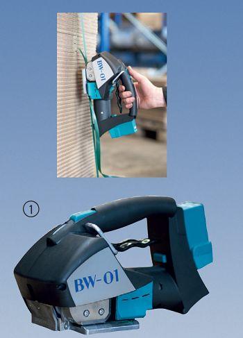 Akku Umreifungsgerät Mod. BW-01 incl. Ladegerät und 1 Stück Akku