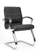 Lederschwinger Sitzhöhe 46 cm x -B 48 cm x -T 46 cm